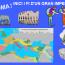 Roma: inici i fi d'un gran imperi